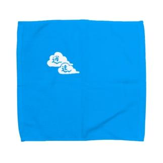 お手紙サポートセンターの逍遥しましょうよう~晴天~ Towel handkerchiefs