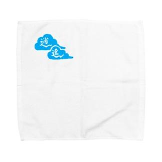 お手紙サポートセンターの逍遥しましょうよう~雨雲~ Towel handkerchiefs
