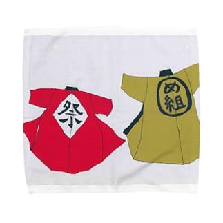 ハッピー1 Towel handkerchiefs