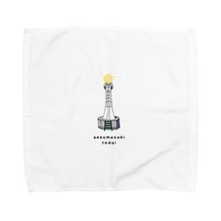 瀬詰崎灯台グッズ Towel handkerchiefs