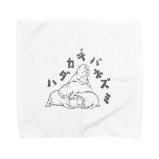 【日本語】重なるハダカデバネズミ Towel handkerchiefs