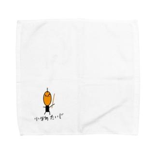 小粒ざむらい Towel handkerchiefs