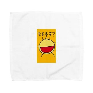 まめすけもよおす? Towel handkerchiefs