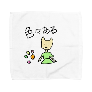 summer Towel handkerchiefs
