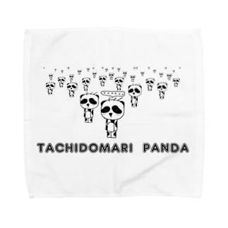 立ち止まりパンダ(ロゴ入り) Towel handkerchiefs