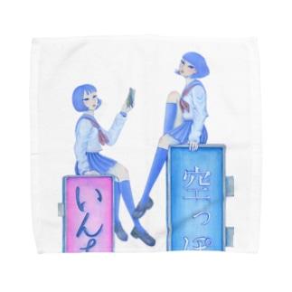 空っぽ、いんちき Towel handkerchiefs