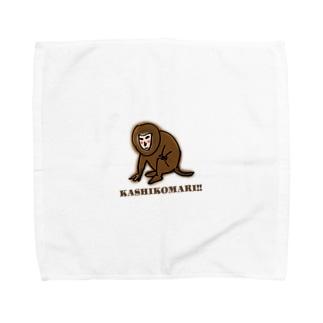 かしこまり猿 Towel handkerchiefs