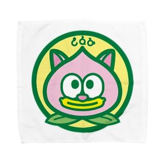パ紋No.2956 きよみ Towel handkerchiefs
