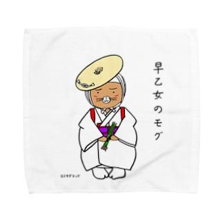 早乙女のモグ Towel handkerchiefs
