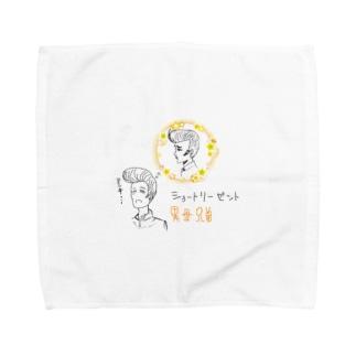 ショートリーゼント異母兄弟 by D Towel handkerchiefs