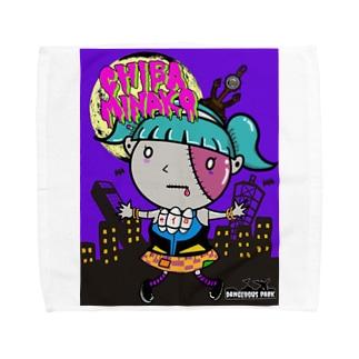 【公式】チバミナコちゃん×dangerous park Towel handkerchiefs
