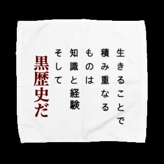 sekitanの黒歴史プリント Towel handkerchiefs