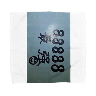 SHINJI.N・Vの最強❗ Towel handkerchiefs
