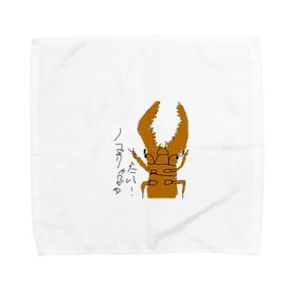 ノコギリクワガタ 大 Towel handkerchiefs