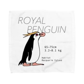 ロイヤルペンギン Towel handkerchiefs