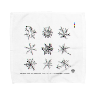 Midwinter archives Towel handkerchiefs