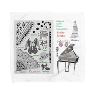 フラメンコ ベラーノ フラメンコグッズスペイン語渋め Towel Handkerchief