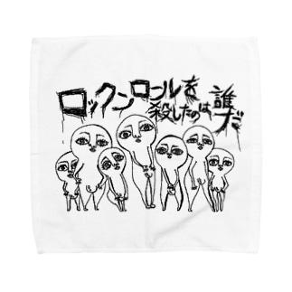 ロックな宇宙人 Towel handkerchiefs