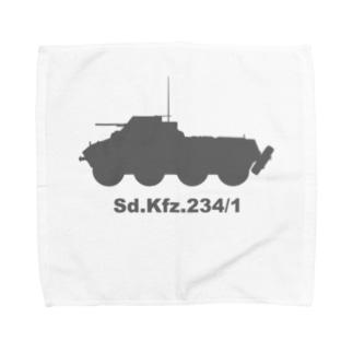 8輪装甲車 Sd.Kfz.234/1(グレー) Towel Handkerchief