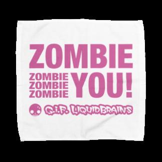 KohsukeのZombie You! (pink print) タオルハンカチ