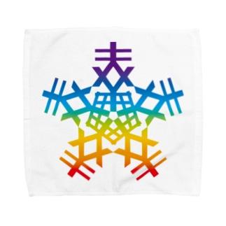金運の縁(¥) Towel handkerchiefs
