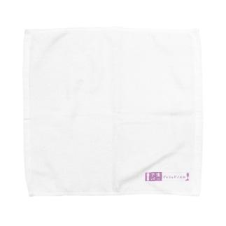 ブッシュドノエルロゴパープル Towel handkerchiefs