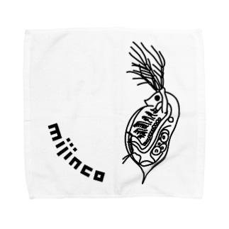 mijinco Towel handkerchiefs