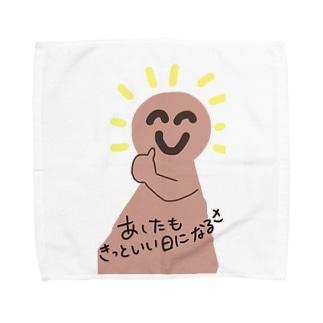 明日もきっといい日になるさ Towel handkerchiefs