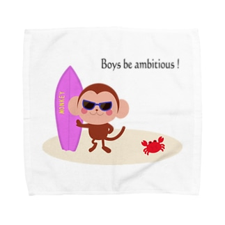 Boys be ambitious! Towel handkerchiefs