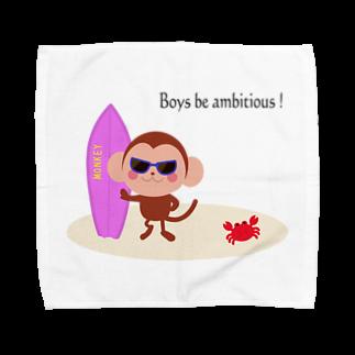 MukのBoys be ambitious! Towel handkerchiefs