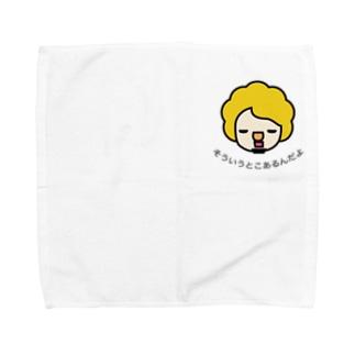 ZACKのダンディレアグッズ Towel handkerchiefs