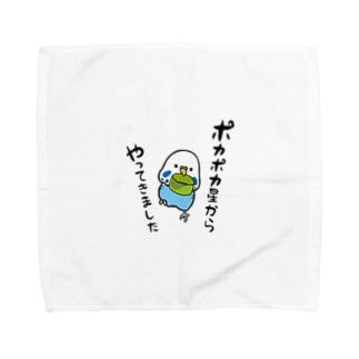 うめごまの「ぽかぽか星人」 Towel handkerchiefs