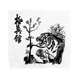 極真館 虎柄 Towel handkerchiefs