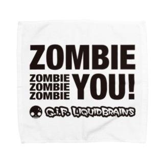 Zombie You! (black print) Towel handkerchiefs