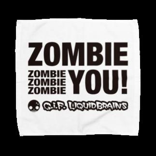 KohsukeのZombie You! (black print) タオルハンカチ