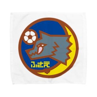 パ紋No.2995 ふさえ Towel handkerchiefs