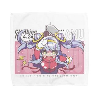 FUO AMU Towel handkerchiefs
