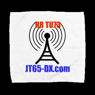 Japan JT65 Users GroupのJT65-DX.com 公式グッズタオルハンカチ