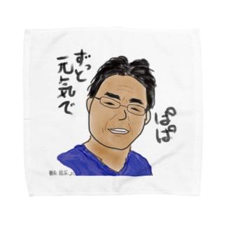 祝㊗️父の日 Towel handkerchiefs