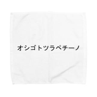 オシゴトツラペチーノ Towel handkerchiefs