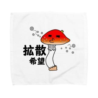 拡散希望 Towel handkerchiefs