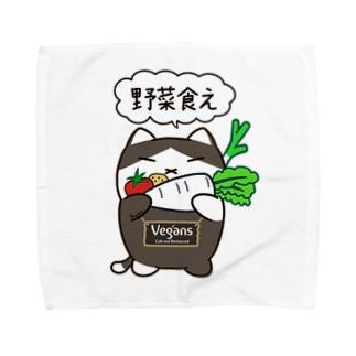 野菜食え。 Towel handkerchiefs