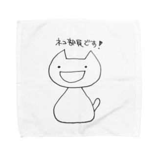 ネコ部員です! Towel handkerchiefs