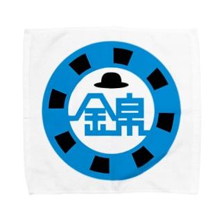 パ紋No.3008 錦 Towel handkerchiefs