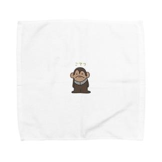 「ごてつ」シリーズ Towel Handkerchief