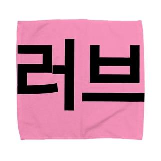 러브=ラブ Towel handkerchiefs