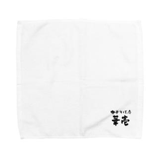 HANAICHI-CLUB Towel handkerchiefs