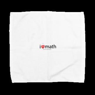 takumath.net officialのi love math Towel handkerchiefs