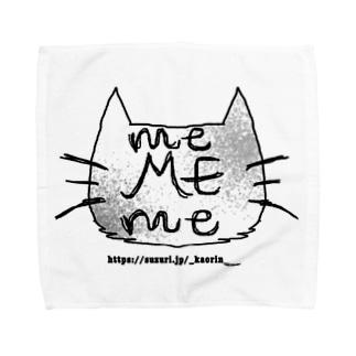 meMEme Towel handkerchiefs
