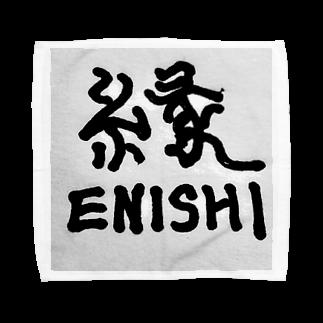 kazuoishikawaの縁のグッズ Towel handkerchiefs